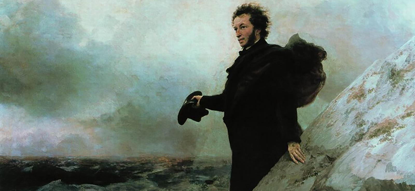"[Program FourThe Legacy of Pushkin] ""Pushkin's Farewell to the Sea"" by Ivan Aivazovsky and Ilya Repin (1877); Wikimedia Commons."