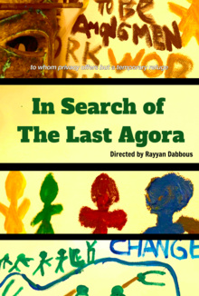 [Film Screening:In Search of The Last Agora]