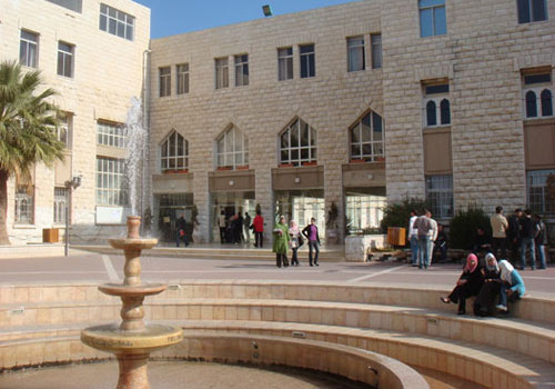 Al-Quds Bard College for Arts and Sciences